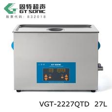 五金超声波清洗机VGT-2227QTD