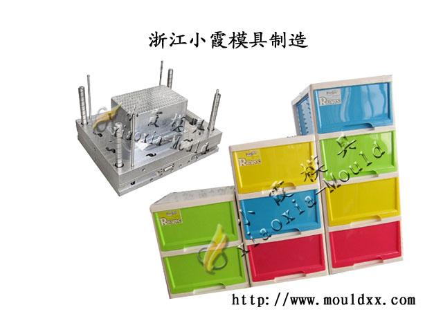 模具报价快餐框塑料模具