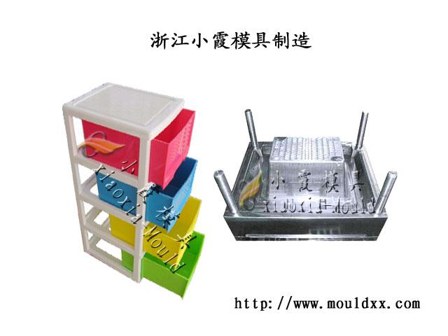 透明化工筐注塑模具