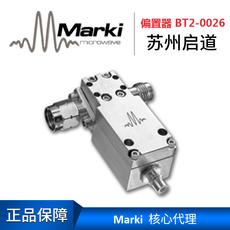 苏州启道核心代理Marki偏置器BT2-0026