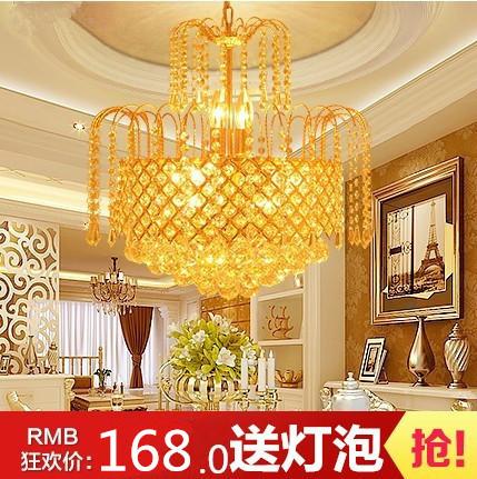 厂家直销批发黄色水晶灯现代简约小客厅灯餐厅吊灯卧室书房水晶灯