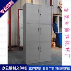 供应厂家直销康胜铁柜厂-员工铁皮储物柜批发及尺寸