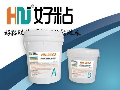内蒙古浮选机耐磨抗蚀涂层 浮选槽耐磨保护涂层胶HN-2642
