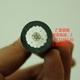 浙江温州厂家供应钢芯铝绞线芯JKLGYJ-150-25户外电缆