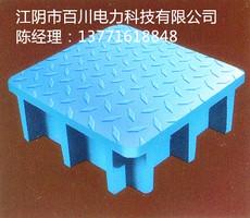 江阴百川供应玻璃钢电缆沟盖板