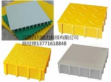 江阴百川供应玻璃钢盖板