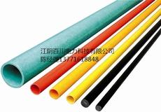 江阴百川供应玻璃钢圆管