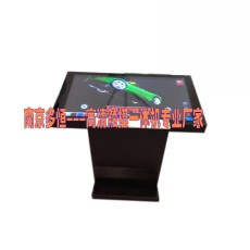 南京多恒65寸液晶触摸一体机