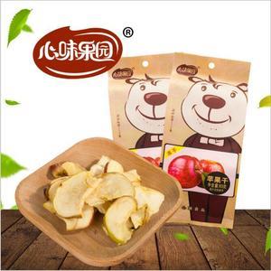 心味果园特级苹果干83g广东特产 零食休闲食品蜜饯凉果