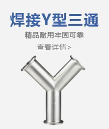 中国管件产业网