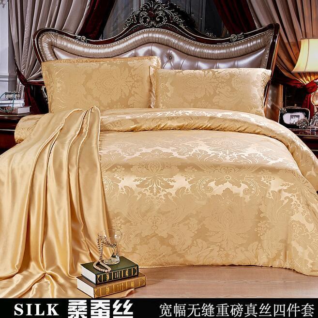 丝绸 订做真丝四件套宽幅无缝重磅19姆米床品香槟提花素色纯色