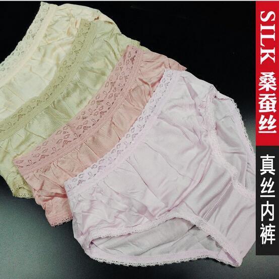 新款双面真丝针织女士三角裤桑蚕丝内裤天然透气舒适光滑亲肤薄款 睡衣女