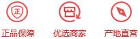 中国蜂蜜产业网