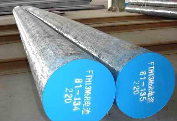 日本日立SKS3耐磨不变形合金工具钢