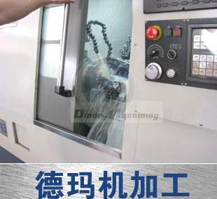 专业承接 数控 CNC产品加工 不锈钢 机械 车削 图纸 定制 加工