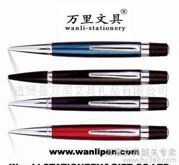 ,万里文具金属笔圆珠笔,广告笔,笔,礼品笔,回转式原子笔3