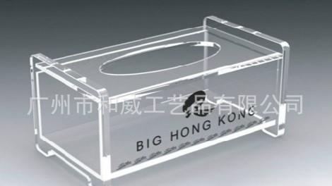 透明亚克力_亚克力透明纸巾盒