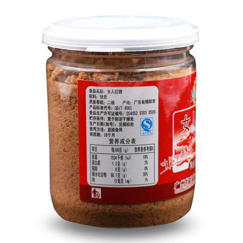 四十岁女人洋的�yg�_厂家供应罐老红糖238g甘蔗细沙糖黑糖女人阿里批发红糖