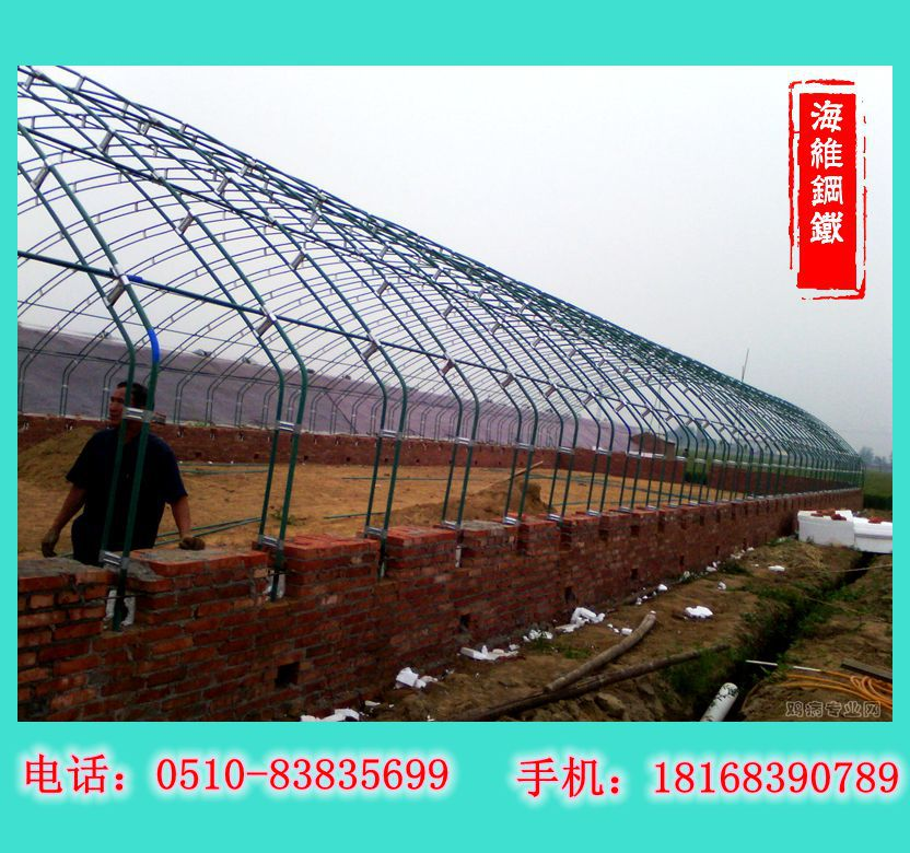 供应包塑 养殖大棚 钢管
