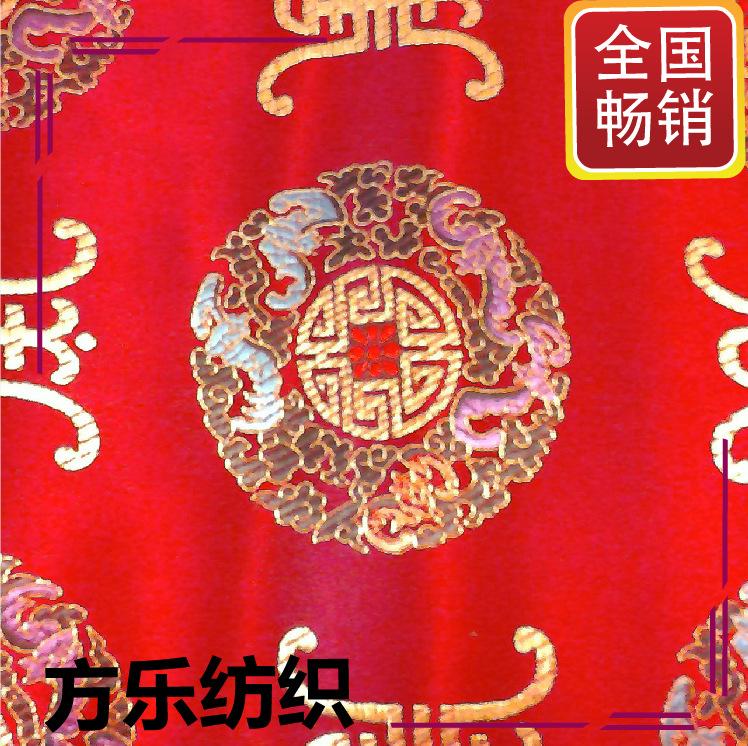 寿字巾  厂家直销高档人丝织锦缎 旗袍唐装工艺品包装等面料