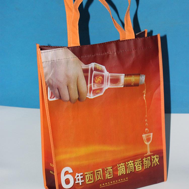 专业批发手提环保购物袋周口手提袋定做 厂家直销 量大从优