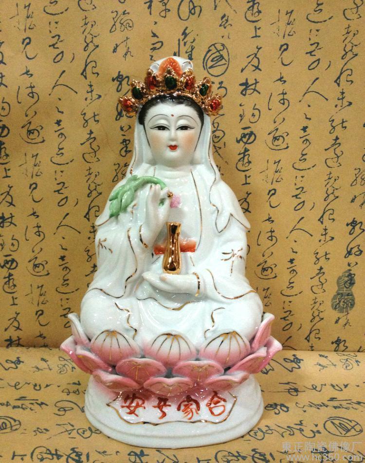 東正白玉陶瓷观音菩萨佛像观音娘娘工艺品佛教用品供奉摆设装饰品1