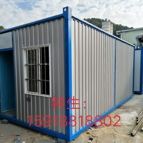 佛山集装箱房,三水集装箱房租赁,三水集装箱房厂家