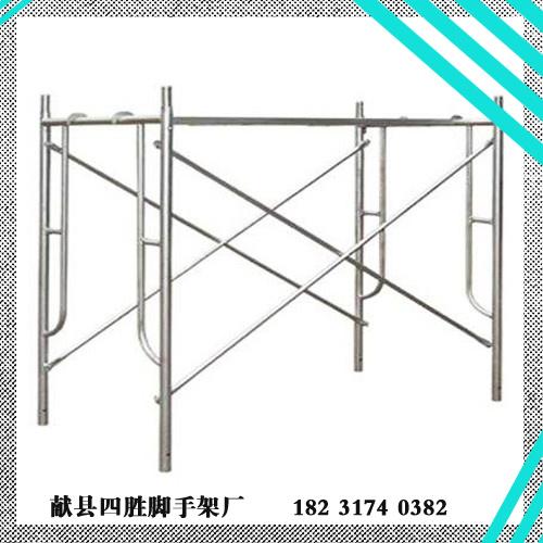 内蒙古供应厂家出售移动脚手架四胜报价客户满意