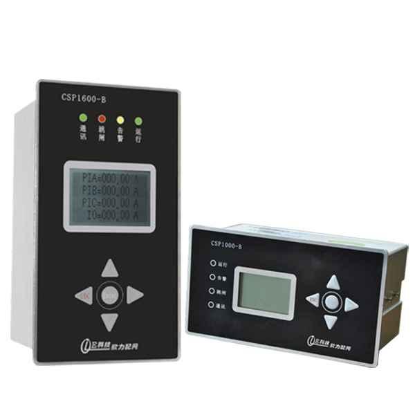 珠海充气柜固体绝缘柜微机保护装置