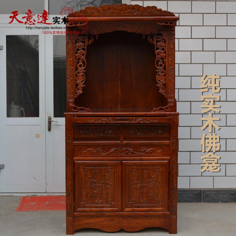 佛龛佛台实木立柜佛柜菩萨神柜带门供台雕花供桌佛楼厂家批发