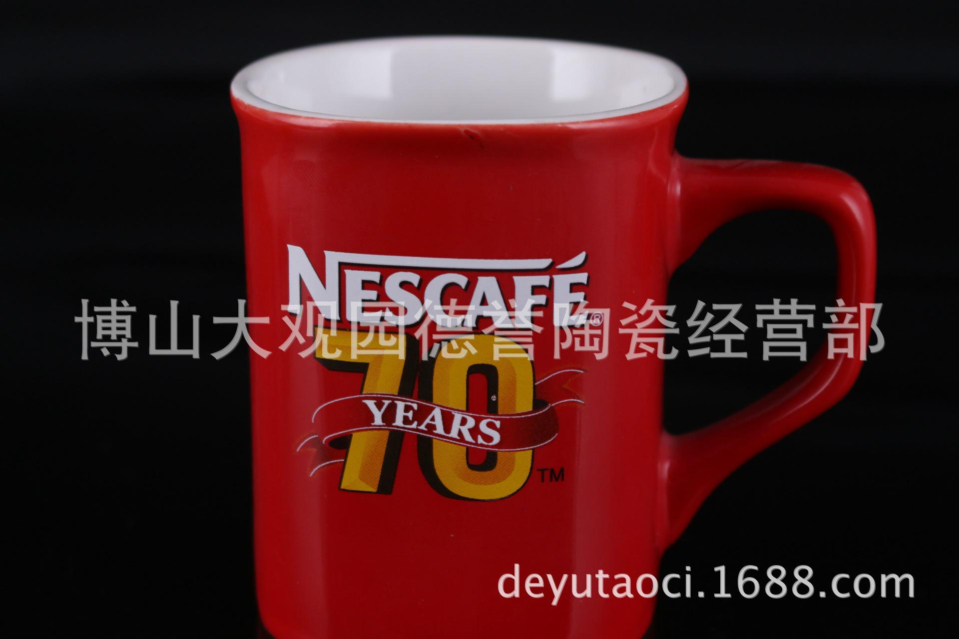 陶瓷杯子 创意马克杯  咖啡杯可爱表情杯茶水杯广告礼品批发