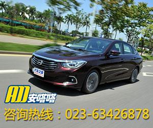重庆县租车还需要支付哪些方面的费用?欢迎来电访问!