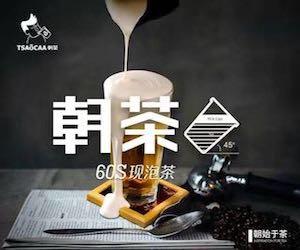 武汉江夏区值得信赖的奶茶店加盟品牌是哪家?推荐一下欢迎懂行的知会一声