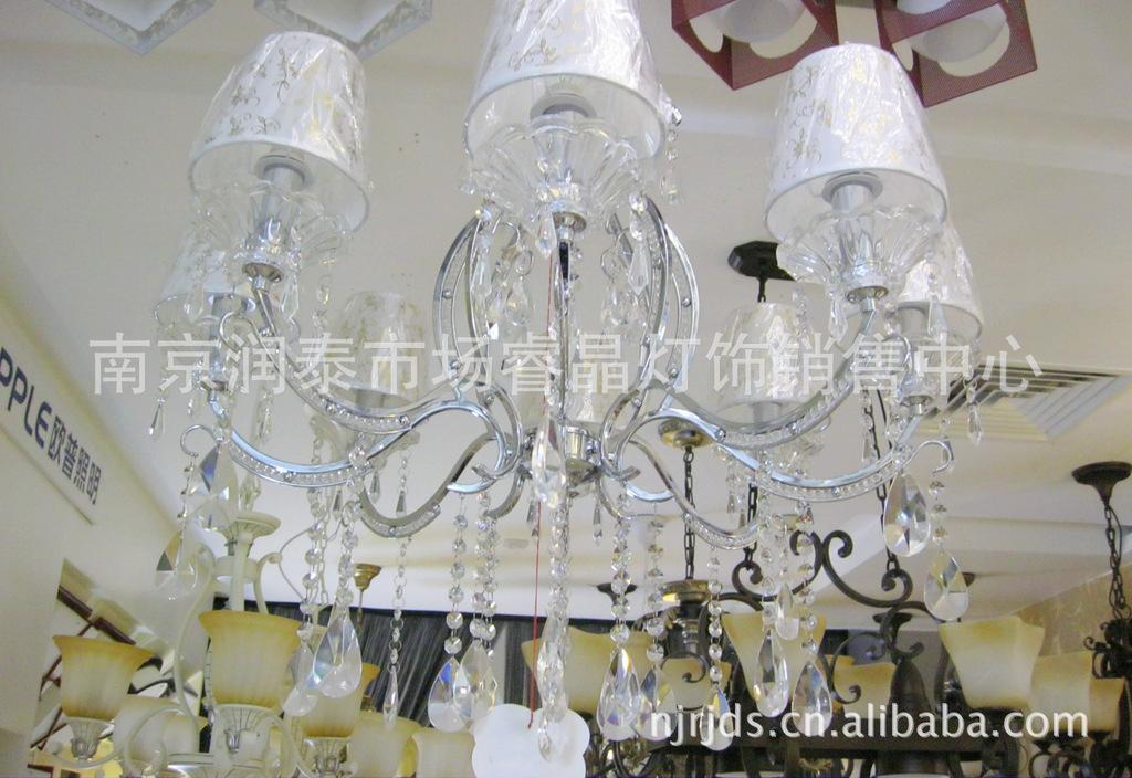 欧普照明 中式现代吊灯图片