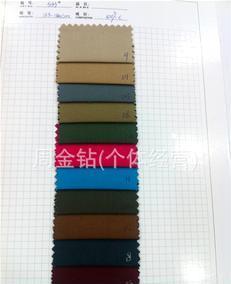 金钻纺织现货供应全棉双经斜面料(裤子 夹克 风衣)