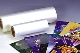 复合膜 胶带膜 印刷膜 消光膜 复书膜等BOPP薄膜