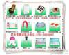 供应倍康健新疆西藏倍康健保健器材