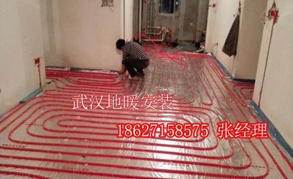 汉口地暖安装公司,汉口专业地暖销售安装
