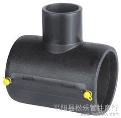 供应电熔管道配件