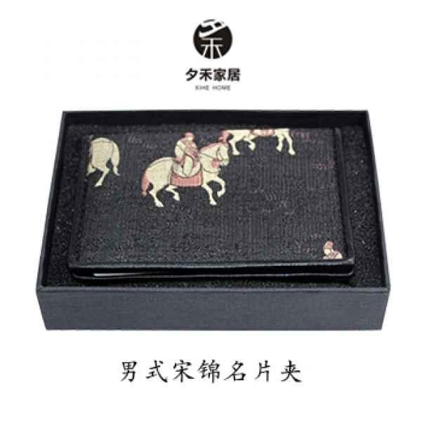 苏州宋锦名片夹礼品定制企业礼品批发苏州特色礼品