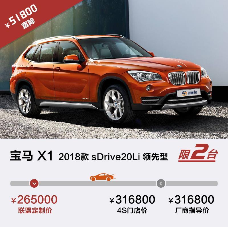 上海宝马价格——质量好的汽车推荐