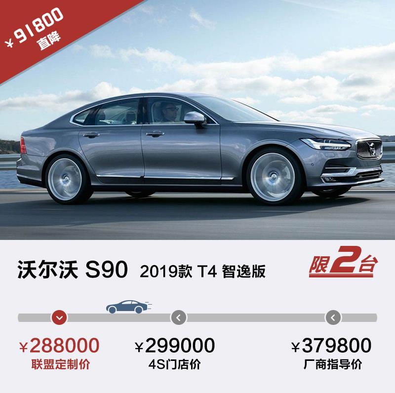 厦门哪里有优质的汽车供应_上海保时捷销售中心