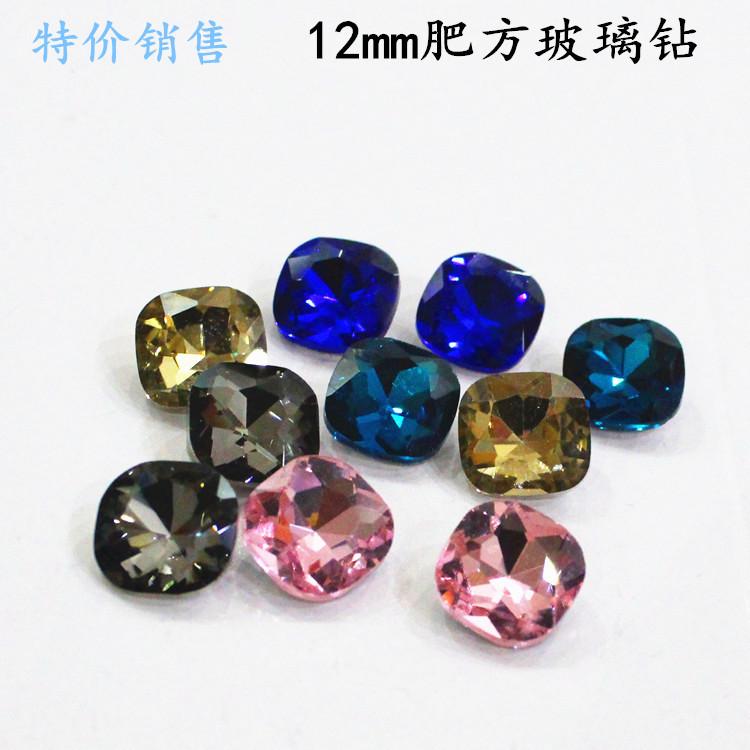 12肥方美甲水钻 水晶异形钻diy饰品配件材料 尖底玻璃钻 手机贴钻