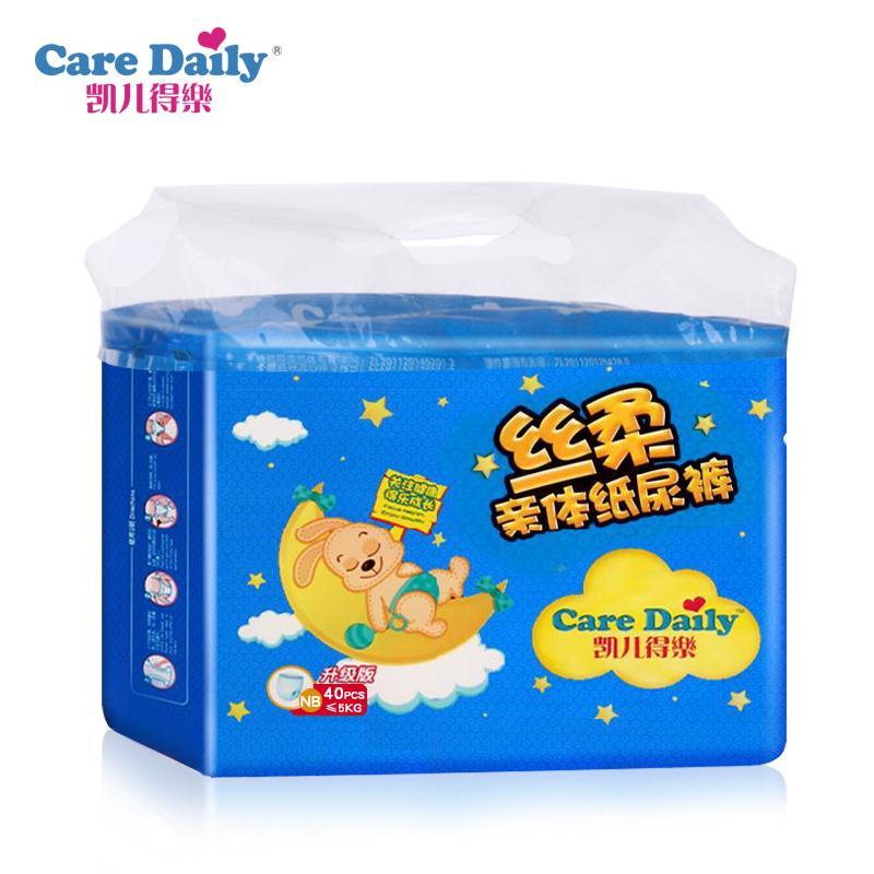 凯儿得乐烟威总代供货厂家-要买口碑好的纸尿裤,就来烟台得乐母婴用品