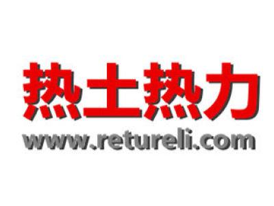 陕西可靠的智能供热合作公司,甘肃煤改电方案