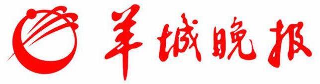 供销价格划算的广州日报,荔湾南方都市报