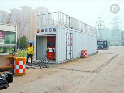 郑州甲基柴油添加剂价格-创悦新能源批发甲基柴油添加剂