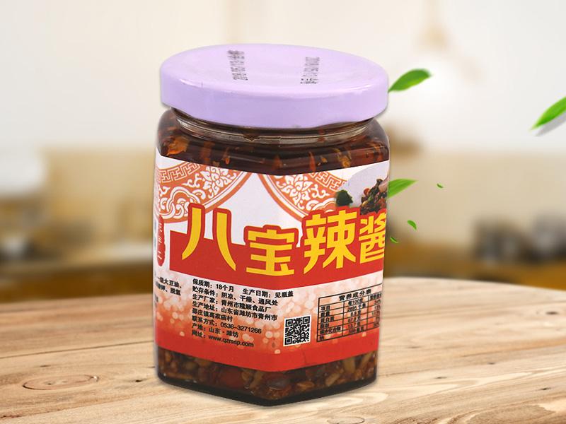 价格划算的八宝辣酱【供销】 八宝辣酱生产商