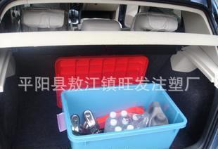 厂家直供 物品收纳箱 耐用