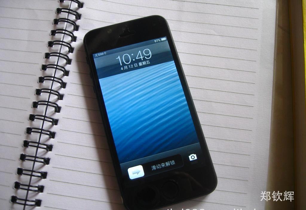最新龙泰5代iphone5手机 3g高端双核800万像素智能手机
